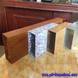 鋁合金方管廠家 木紋鋁方通 石河子鋁方通吊頂價格