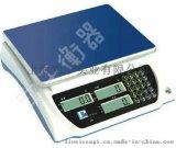 電子計數桌秤價格,高精度計數電子桌秤,電子計價桌秤廠家