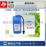 2200mAh醫療設備電池組18650鋰電池11.1V 電子產品電動工具
