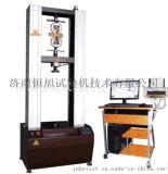 廠家直銷HDW-50微機控制拉力試驗機 50KN5噸電子萬能拉力測試機