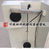 GB2099.1-20電線電纜保持力試驗機