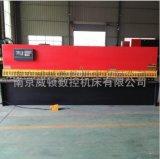 剪板機 QC12K-6x4000擺式折彎剪板機