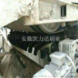 皮帶清掃器 輸送帶清掃器 水泥廠皮帶清掃器 礦山輸送帶清掃器