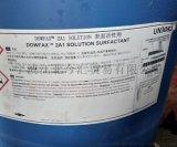 供應陶氏Dowfax 2a1表面活性劑