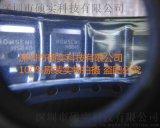 HS840,N溝道增強型場效應電晶體