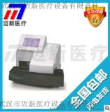 URIT-500B尿液分析儀/優利特全自動尿機/尿常規檢測儀