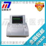 STAR5000E胎兒監護儀/產科監護