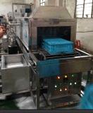 廠家低價銷售物流用塑料週轉箱除油除塵網帶式清洗烘乾機 週轉筐清洗機 生產廠家