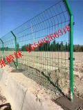 雙邊絲護欄網大量現貨批發15503266318