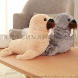 動物毛絨玩具海獅可來圖打樣設計 定製吉祥物