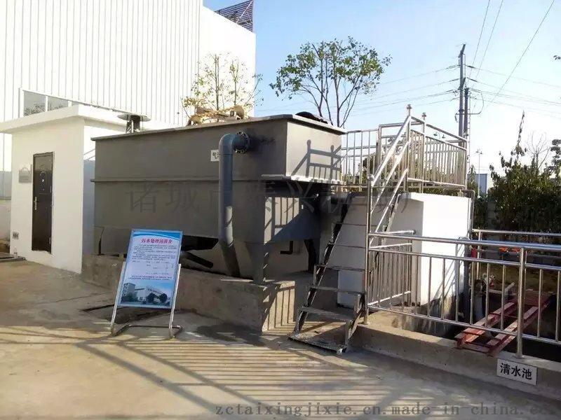 食品加工污水處理設備