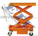 ETU易梯優,ES型電動液壓升降平臺車 電動移動平臺車 移動升降車