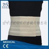 批發全彈力腹帶腹部束緊固定產後固定恢復帶