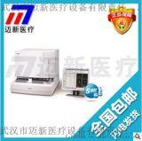 【邁新醫療】全自動五分類血細胞分析儀/URIT-5500/優利特五分類血球