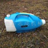 供應攜帶型室內消毒機超低容量電動噴霧器