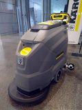 德國凱馳集團BD50/50C洗地機