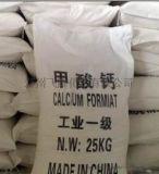 廠家直銷魯西甲酸鈣 水泥速凝劑 水泥快乾劑