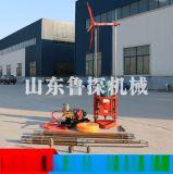 小型QZ-2A型三相電取樣鑽機廠家直銷速來搶購