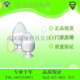 純正食品級溶菌酶 CAS: 12650-88-3