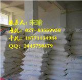 湖北武漢對羥基苯磺酸鈉生產廠家