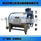 30kg半自動型洗衣房專用工業洗衣機