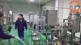 上海矩源動態提取濃縮機組 純露提取