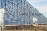 優質冷卻塔玻璃鋼擋風板