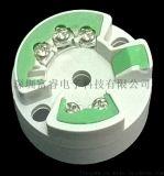 深圳富睿熱電阻工業溫度變送器FP-TEMP-05