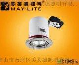 LED防火筒燈/鹵素防火筒燈      ML-1304