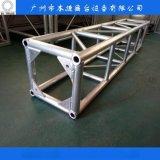 鋁合金四方架小型螺絲式四方鋁合金桁架LS-350