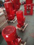 地下室噴淋加壓泵XBD4.2/10-80L消火栓泵