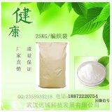 海藻酸鈉 CAS: 9005-38-3