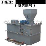 專業製作污水處理設備一體化PAM乾粉加藥裝置