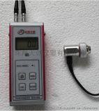 XHC-600C數位式超聲波測厚儀,國產超聲波測厚儀,高精度超聲波測厚儀