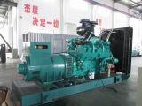 800KW康明斯柴油發電機組OEM