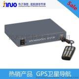 正品 HM-8201 船用GPS衛星導航儀接收機 海圖機 分體機