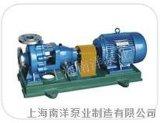 上海南洋IH型不鏽鋼化工離心泵