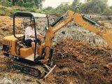 馭工YG15-8微小型挖掘機 果園用的挖機 農用小型挖掘機