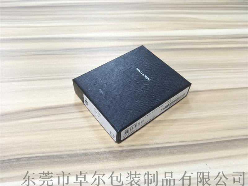 黑色鑰匙扣盒充皮紙盒