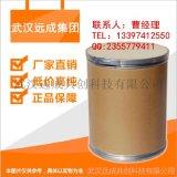 硫酸新黴素 硫酸新黴素可溶性粉