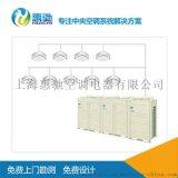 上海大金商用空調SkyAir Multi系列