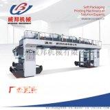 廠家直銷中速乾式複合機,BOPP、PET、尼龍、CPP、CPE、鋁箔複合機