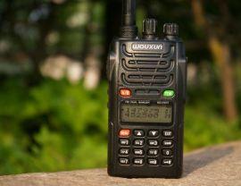 歐訊無線對講機(KG-UVD1P)