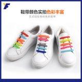 新款創意懶人鞋帶時尚潮人免系矽膠鞋帶兒童免綁安全防摔彈力鞋帶