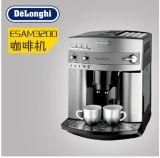 Delonghi/德龍 ESAM3200S 意式全自動咖啡機 一鍵式現磨咖啡機