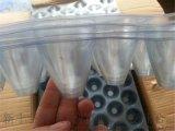 大麥蟲化蛹盤 大麥蟲蟲蛹培育盤 化蛹託 54格全新料耐用