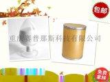 供應 胍基乙酸 352-97-6 乙酸胍 廠家價格直銷