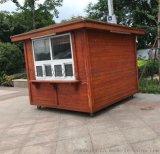 廠家直銷 定製 造型活動房屋