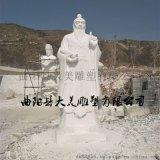 石雕道教人物雕像 漢白玉老子石像 三清道祖神像