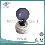 江蘇正基儀器MCKD系列--微型手掌離心機